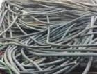 佛山电缆回收价格