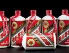 桂林市收购1988年原箱贵州茅台酒多少钱 价格