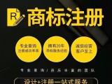 天津市东丽区商标注册商标转让