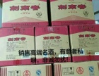 渭南地区五粮液批发价格