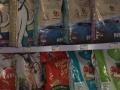 全新猫狗粮正品保证价格