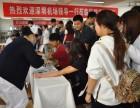 学电子商务 轨道交通就到北京新亚应用科技学院
