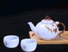 耐热珐琅彩桃花玉净茶壶套装白玉品茗杯小茶杯礼品装