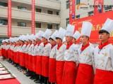 学厨师到甘肃新东方预约报名进行中