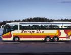 射阳到西双版纳汽车直达客车-汽车(在哪坐车)多少钱+几点到?