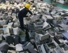 温州白象回收站.空调回收,家电回收,旧货回收中心,废铁,废纸