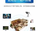 无线宽带全北京可以使用 突破楼宇垄断限制