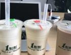 上海一点点奶茶加盟 O基础轻松开店,店店爆满