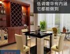贵州富炬电暖炉厂家直销,正在招商加盟中
