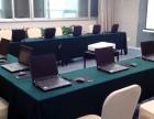 泰明达专业租赁电脑租赁,低价出租 会议 培训 项目开发等