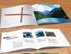 青岛宣传册设计 画册设计 横幅制作 三折页设计印刷 单页设计