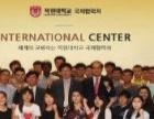 韩国牧园大学 硕士/博士留学(零要求)