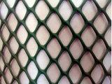 品质好的厂家直销再生料塑料平网哪里有供应_专业的塑料网