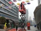 武汉高空作业平台车 升降机 登高车 6-18米出租
