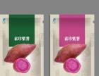 2017年台历挂历定制 企业宣传册 画册包装手提袋
