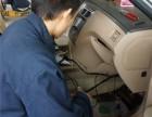 天津学汽车美容装具钣金喷漆哪家学校好学费多少钱