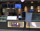 哈尔滨水果捞甜品加盟店