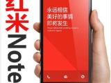 1300万像素红米Note手机标准版5.5寸八核移动双卡3G智能