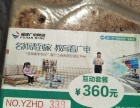 广电网络电视宽带卡