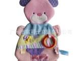 KIDS 可爱造形带牙胶、响纸的小熊安抚巾 宝宝玩具用品 玩具批