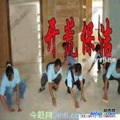东营开荒保洁首选女子专业清洗服务队