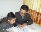 博文教育一对一辅导,小学、初中、高中。