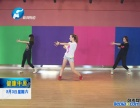 在郑州学习爵士舞蹈,需要多少钱?