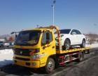 珲春市 汽车救援 道路救援