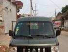东风小康V系列 2012款 1.0L 手动 面包车 东风小康V系