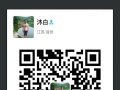 徐州六县送货服务