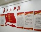 企业文化设计标志设计展板宣传栏公司形象墙设计施工
