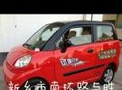 电动汽车特价2.5万20000元