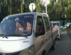 永登周边,客货双排出租车