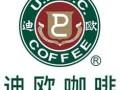 韩国十大咖啡连锁-迪欧咖啡
