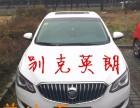 汉中一万提全新车,首付低至2499