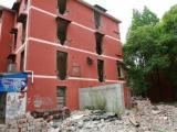安徽房屋改造安全检测