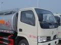 儋州5-15吨二手国三库存加油车油罐车转