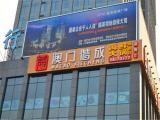 黄山广告牌安全检测鉴定单位