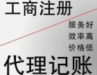 海安经济技术开发区公司转让变更年检安诚陈丽婷帮跑放心