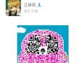 丰田花冠2011款 花冠EX 1.6 手动 豪华版 公务员一手,