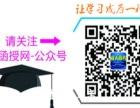 2017桂林电子科技大学___电气工程及其自动化专业成考报名