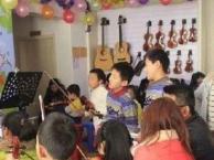 新爱乐小提琴艺术中心招生啦