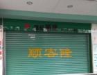 新港中大赤岗 中大商业中心 旺铺 商铺转让32平方