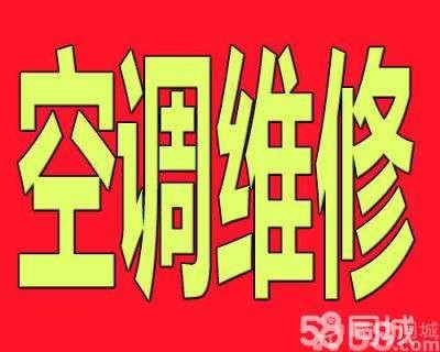 欢迎进入-黄山志高空调(总部各中心)%售后服务网站电话