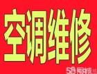 欢迎访问 庐江县春兰空调售后受理维修网站-总部咨询电话