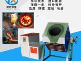 熔炼炉 小型熔铜炉 炼铜炉 铜冶炼炉 10-100KG熔铜炉