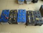 废电池 蓄电池回收后怎么处理