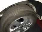 本田17新款锋范全套轮胎轮毂中信戴卡