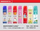 上海杀虫气雾剂 蝇香价格 蝇香批发价格 蝇香图片