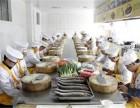 保定高碑店学厨师烹饪就到保定虎振厨师高级技工学校
